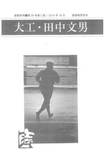 mini-001.jpg